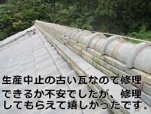 変換 ~ iwagami2018.12.jpg