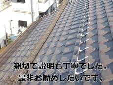 1tanimoto2018.11009.jpg