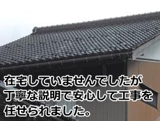 201411yamadaturugi0081.jpg