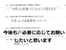 anaoki1.jpg