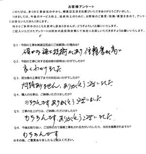 ankameo2018.12.jpg