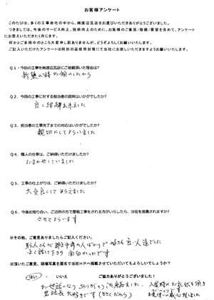 ankanou201509.jpg