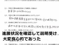 ankasanonaoyuki0.jpg