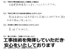annmutou201423.jpg