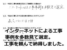 anshougihara1.jpg