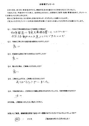 antanizawa.jpg