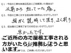 anwadake1.jpg