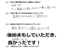 anwatanabe1.jpg