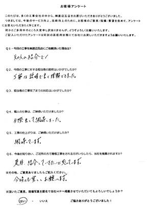 anyamamoto201508.jpg