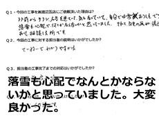 anyamamoto2016121.jpg