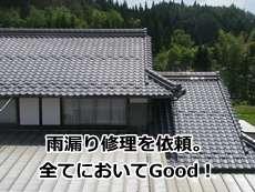 araishouten201505010.jpg
