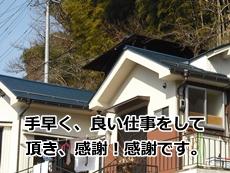 hasimotofukikae201402011.jpg