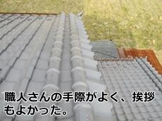 hayasiseisaku2019.30.JPG