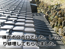 hioki2016030081.jpg