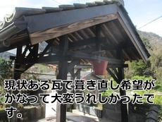 ido9.jpg