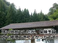 itakura201510008.jpg
