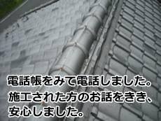 itihara201505003.jpg