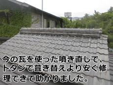 iwasakimokei40.jpg