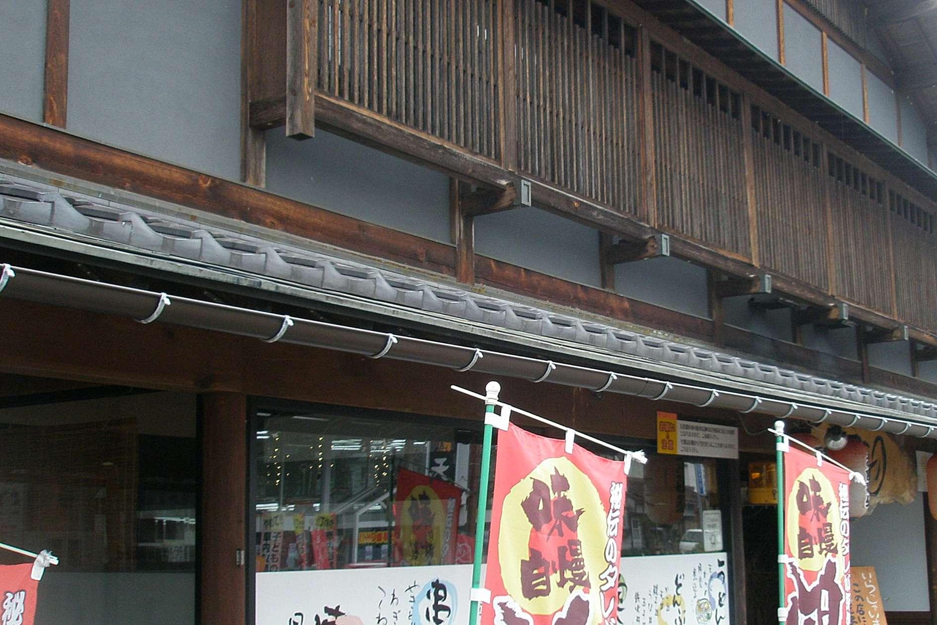 屋根修理 渡辺瓦店 岐阜