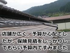 kagaya2015090078.jpg