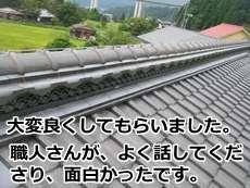 kanou201509006.jpg