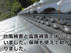 kawasimamota2.jpg