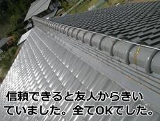 kokumikouminkan2016.40091.jpg