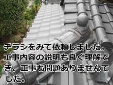komori2016070051.jpg