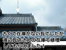 kondou201470041.jpg