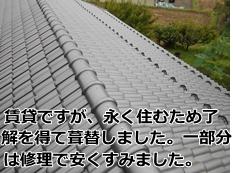 kosakai2017.70041.jpg