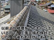 maruyama2019.9.0.jpg