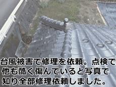 masudakoike20272.jpg