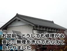masuso20148171.jpg