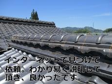 minamian2018.40000060.jpg
