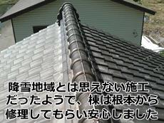minosimasawazaki0031.jpg