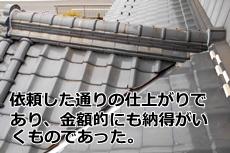 moriyama2015110010.jpg