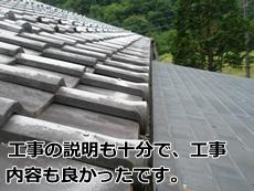 satoukansui2016.060090.jpg