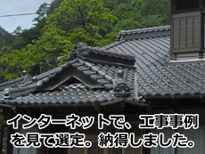 shougihara20140618.jpg