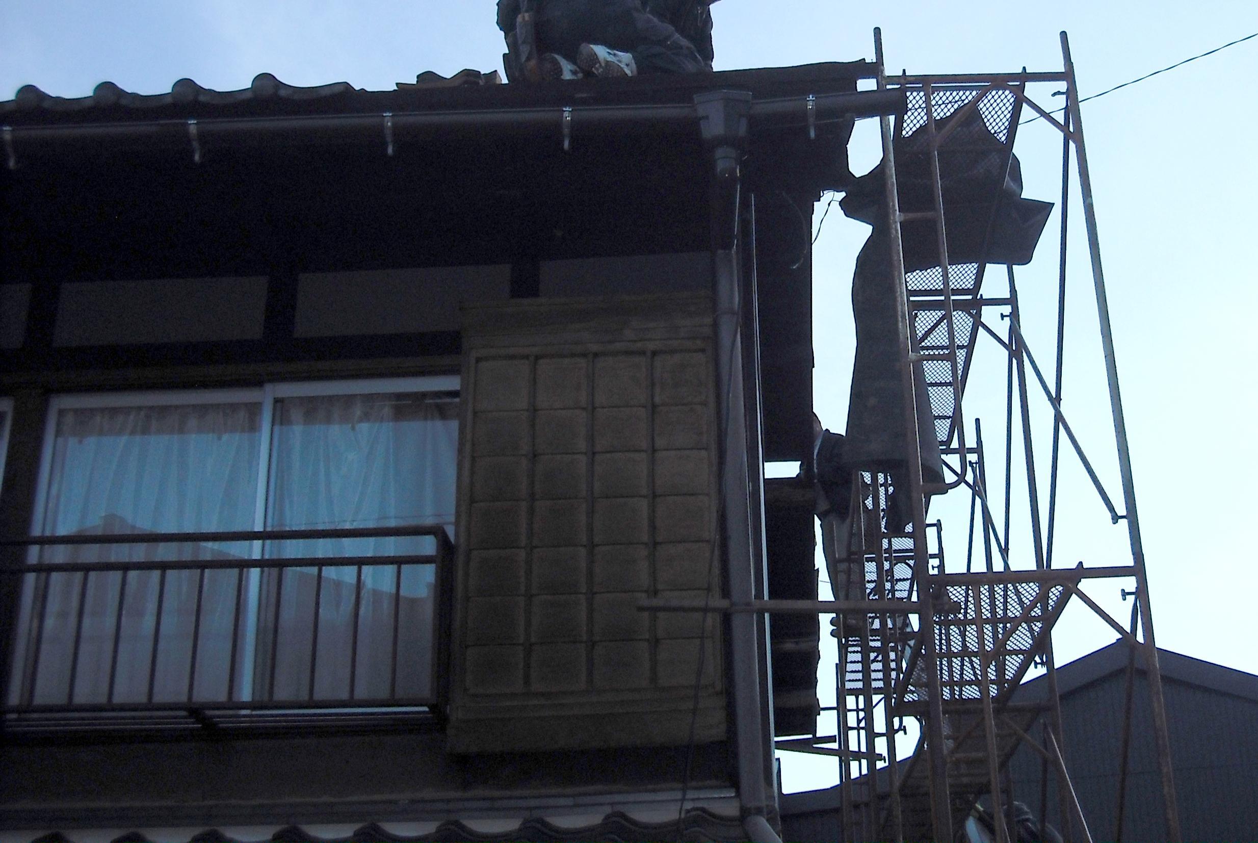 屋根工事 岐阜県 渡辺瓦店