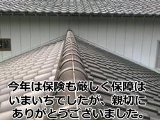 smatumotogo2016.6001.jpg