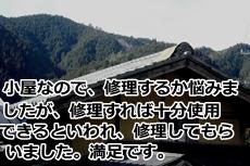 sumihirosi201402042.jpg