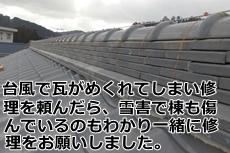 suzukitakagaki2019.50.jpg