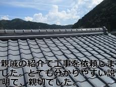 takahara50.jpg