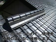 tasiro1.JPG