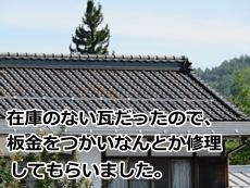 tasirotei201509007.jpg