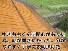 teradayukimoti2027.jpg
