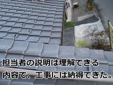 uemua2015110071.jpg