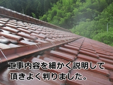 wadafutamete9.jpg