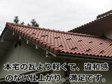 yamauti2018.180.jpg