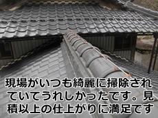 yosidaitisima802.jpg
